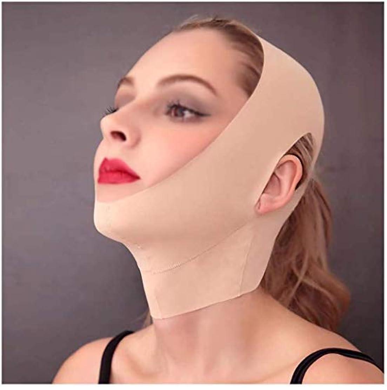 自分プラスチックキャプテンブライ美容と実用的なフェイシャルマスク、フェイスリフティングアーティファクト女性男性スリープフェイスVフェイスバンデージマスクリフティングフェイス補正ファーミングフェイスツーダブルチンスリミングベルト