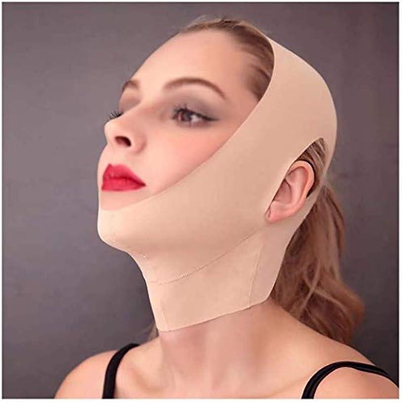 広いのために取り戻す美容と実用的なフェイシャルマスク、フェイスリフティングアーティファクト女性男性スリープフェイスVフェイスバンデージマスクリフティングフェイス補正ファーミングフェイスツーダブルチンスリミングベルト