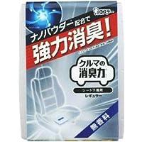 (まとめ)エステー クルマの消臭力 シート下専用 レギュラー200g 無香料 【×3点セット】