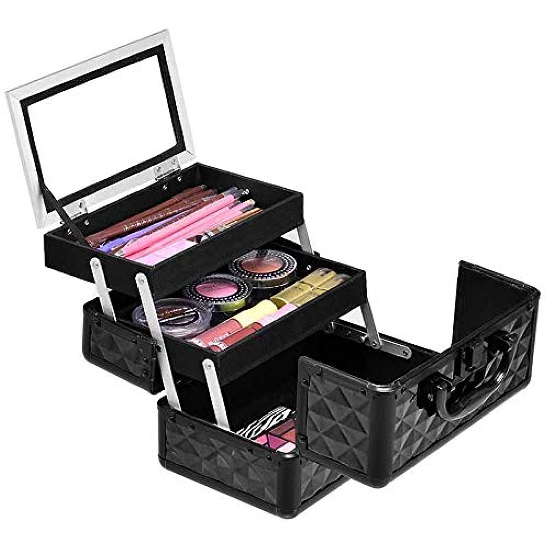ギネス病んでいる刺繍Costway コスメボックス メイクボックス 鏡付き 大容量 持ち運び 化粧品収納ボックス プロ用 化粧箱 コスメ収納ボックス ブラック