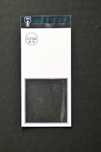 印刷透明封筒 長3 【500枚】 OPP 50μ(0.05mm) 表:白1/2ベタ 窓付き 別納1本 切手/筆記可 静電気防止処理テ...