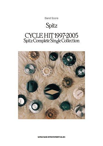 バンド・スコア Spitz「CYCLE HIT 1997-2005 Spitz Complete Single Collection」