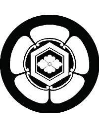 家紋シール 五つ瓜に亀甲に花菱紋 布タイプ 直径40mm 6枚セット NS4-1101