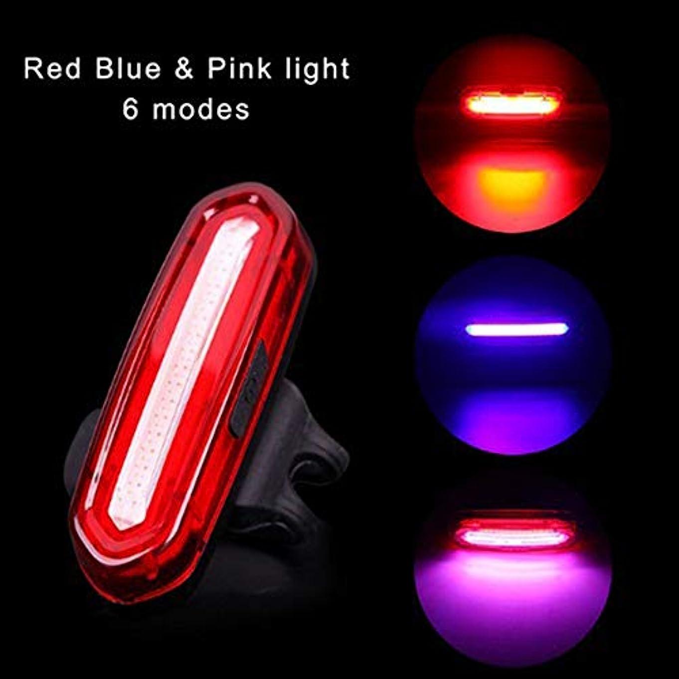 追記暗い偏見J-RH USBの再充電可能な防水後部バイクライト、クイックリリースのマウンテンバイクのテールライトの極度の明るいLEDの自転車ライト (Color : 3 color)