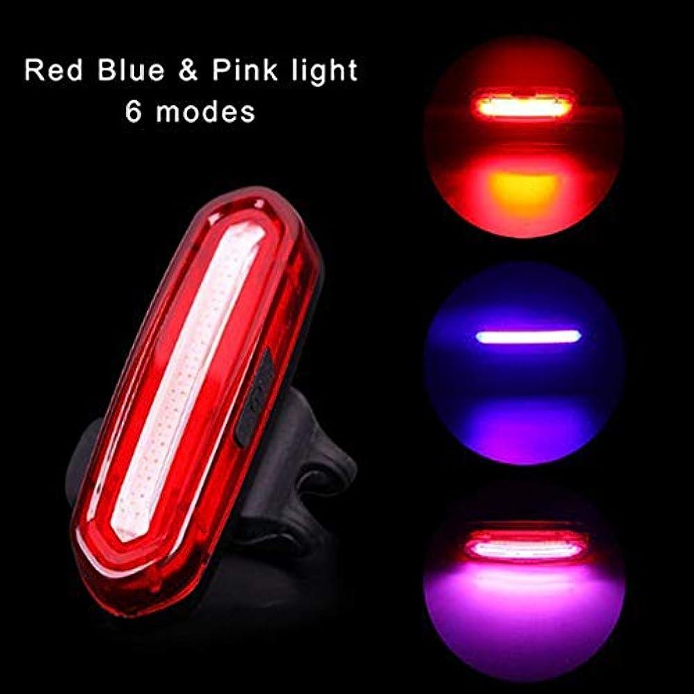 コンバーチブルスチール彼らは充電式自転車ライト 自転車テールライト、自転車ライトUSB充電式リア自転車ライトクイックリリースマウンテンバイクテールライトスーパーブライトLED自転車ライト - サイクリング安全のための防水赤いテールライト (Color : 3 color)
