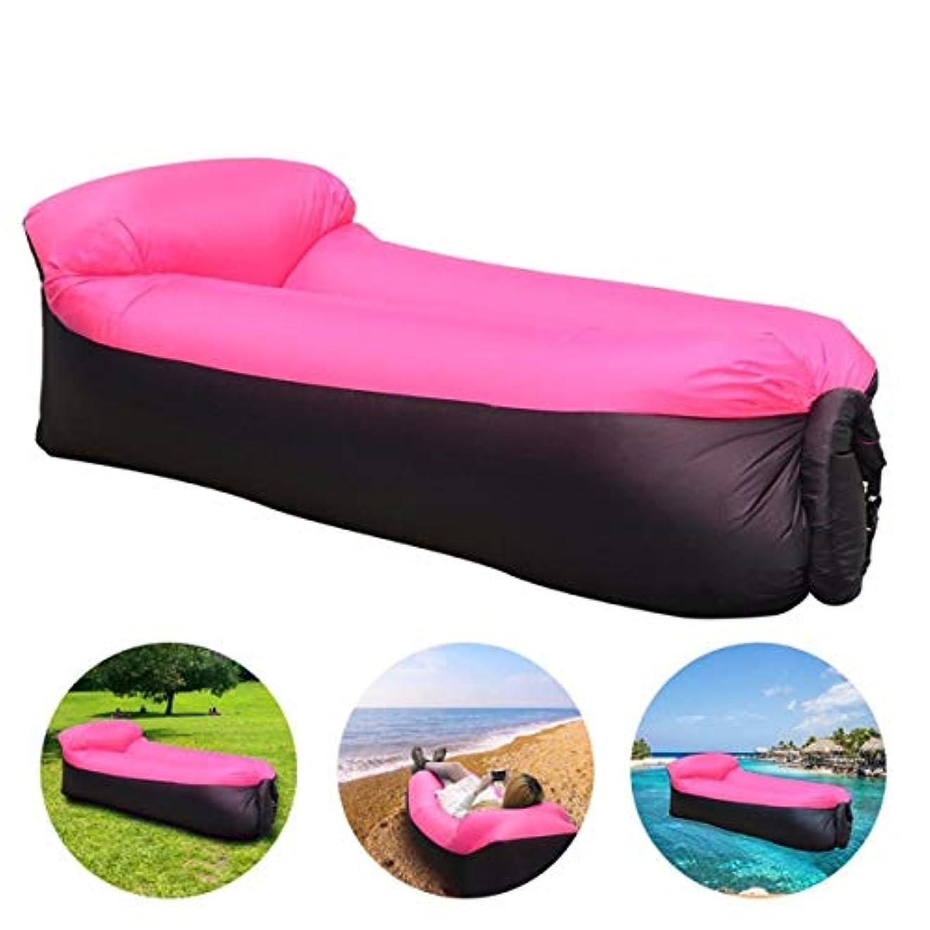 社会和らげる補償膨脹可能なラウンジャーのソファの空気のラウンジャーのソファー、プールの浮遊物の水泳のキャンプビーチハイキング公園の裏庭のために適したキャリーバッグが付いている膨脹可能なマットレスのベッド (色 : ピンク)