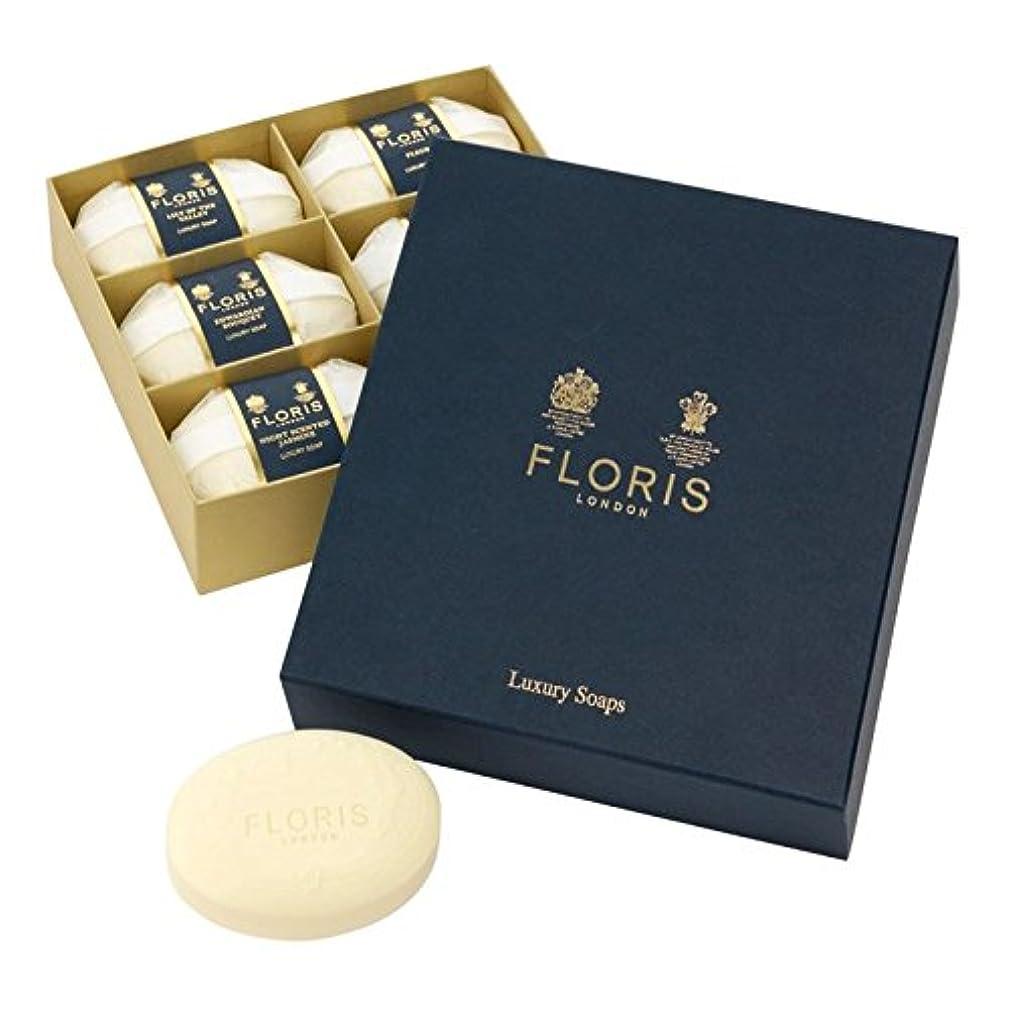 スポンジ保険をかけるドメイン[Floris ] フロリス高級ソープコレクション6×100グラム - Floris Luxury Soap Collection 6 x 100g [並行輸入品]