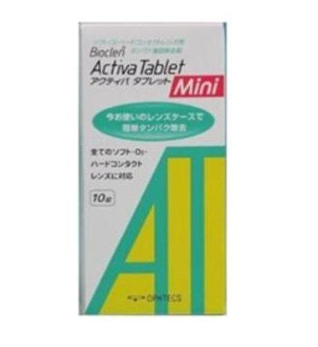 アクティバタブレットミニ10錠 2箱セット...