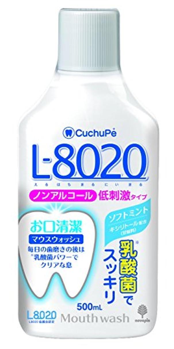 スローガン粘着性紀陽除虫菊 クチュッペ L-8020 マウスウォッシュ ソフトミント ノンアルコール 500mL ノンアルコールタイプ