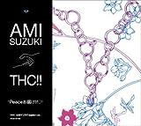 Peaceお届け!!♡ / 鈴木亜美 joins THC!!