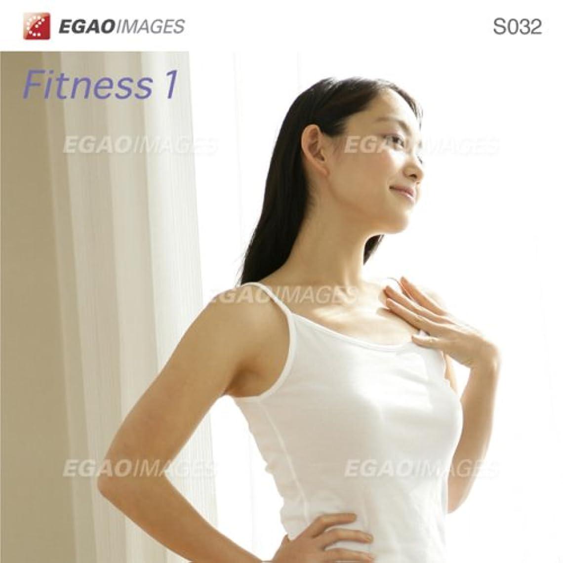 ワイヤーパーティー句EGAOIMAGES S032 若い女性「フィットネス1」