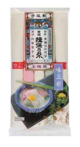 手延素麺 揖保乃糸 味三彩 250g
