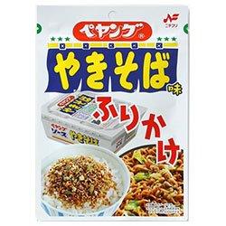 ニチフリ食品 ニチフリ ペヤングソースやきそば味ふりかけ 20g×10袋入