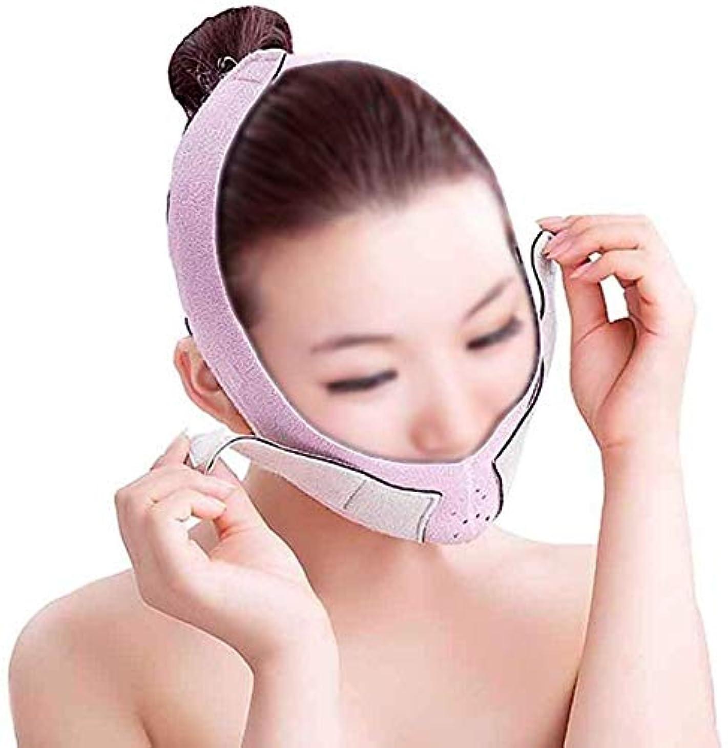 ひそかに接触沈黙美容と実用的なSlim身ベルト、フェイシャルマスク3DフェイスリフトファーミングフェイスコレクションベルトパワフルフェイスアーティファクトスモールフェイスバンデージリフティングVフェイスマスク(色:B)