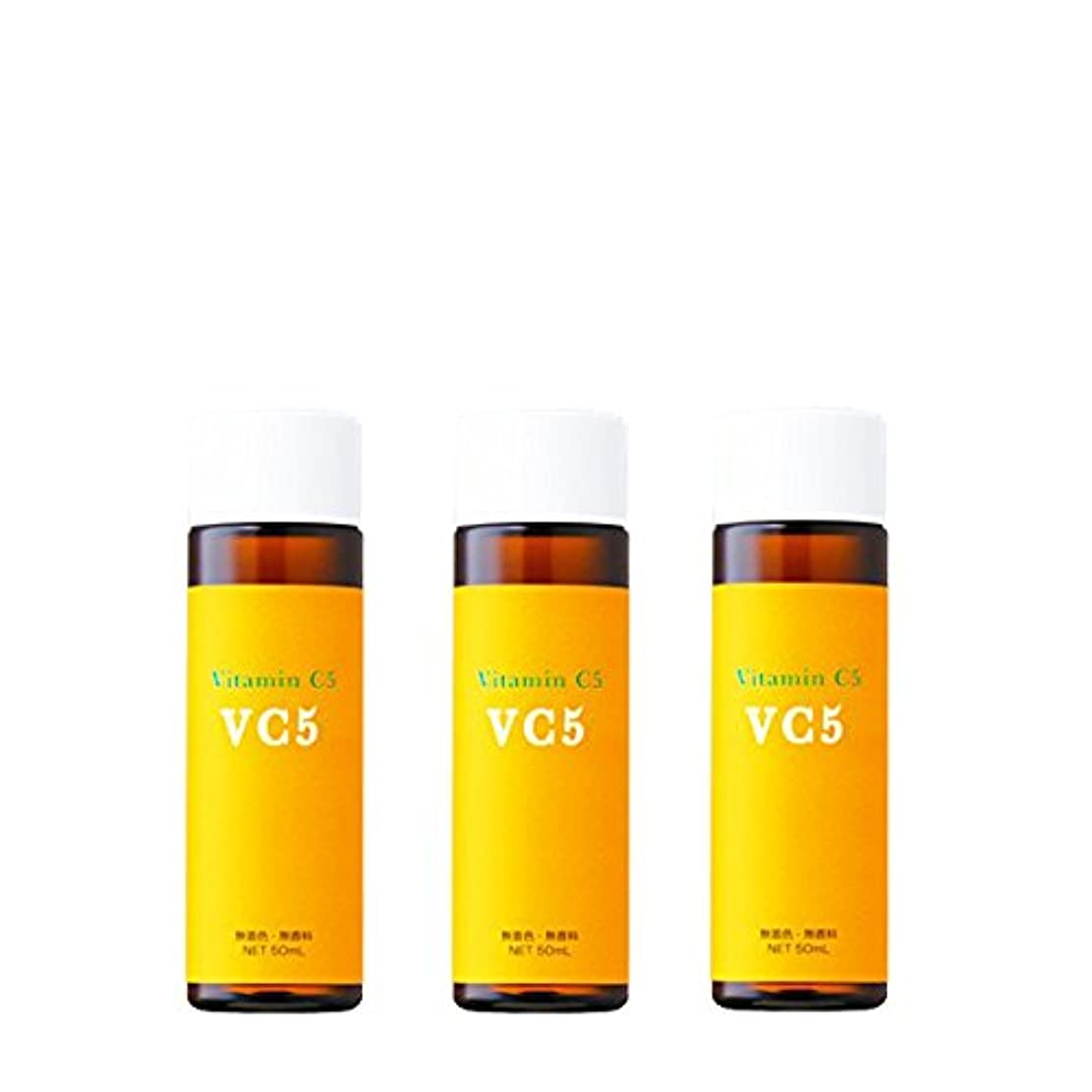 エビス化粧品(EBiS) Cエッセンス 50ml(ビタミンC 5%美容液) 【3本セット】