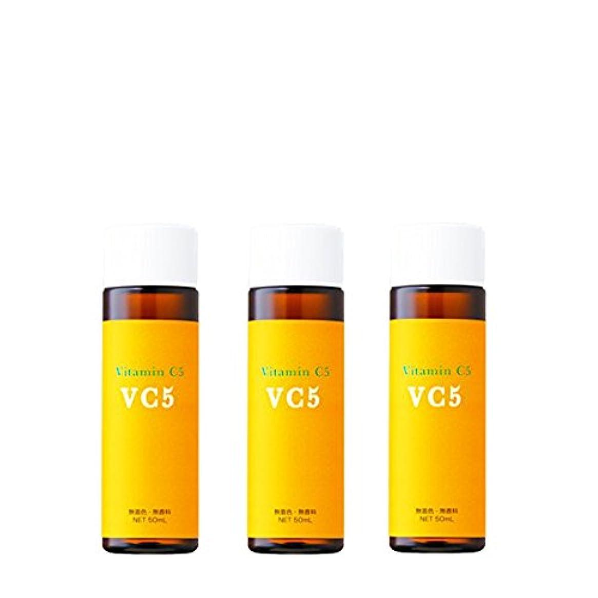クルー利得災害エビス化粧品(EBiS) Cエッセンス 50ml(ビタミンC 5%美容液) 【3本セット】