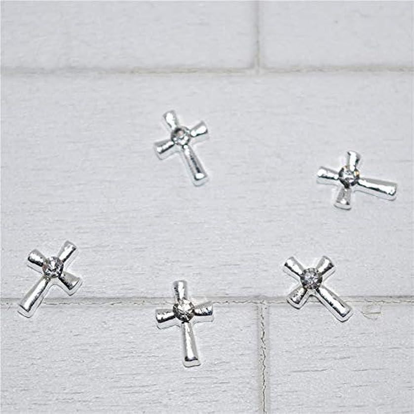 させるしがみつく代わりの10個入りの新しいシルバークロス3Dネイルアートの装飾、合金ネイルチャームネイルズラインストーンネイル用品