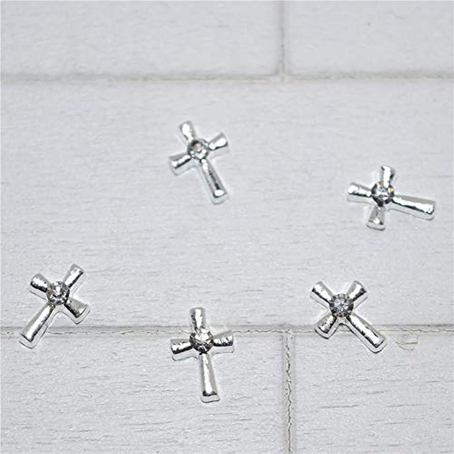 崇拝するドリル節約する10個入りの新しいシルバークロス3Dネイルアートの装飾、合金ネイルチャームネイルズラインストーンネイル用品