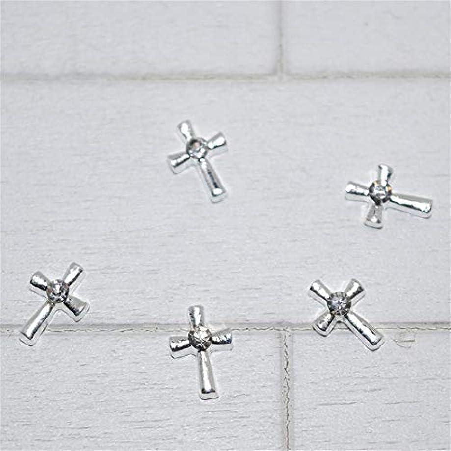 本質的ではない朝合併10個入りの新しいシルバークロス3Dネイルアートの装飾、合金ネイルチャームネイルズラインストーンネイル用品