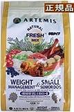 ≪新≫アーテミス スモールブリード シニアドッグ6kg「正規品」