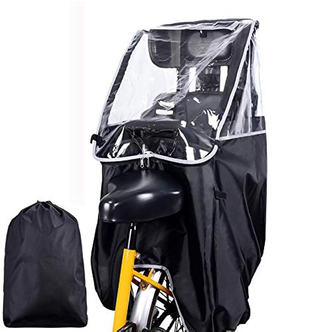 パーツ一般的に言えば端末レインカバー 子供乗せ自転車 チャイルドシート レインカバー 自転車 後ろ 撥水加工 後通気口完備&二重防水 方全開ファスナー付き 着脱簡単 収納バッグ付