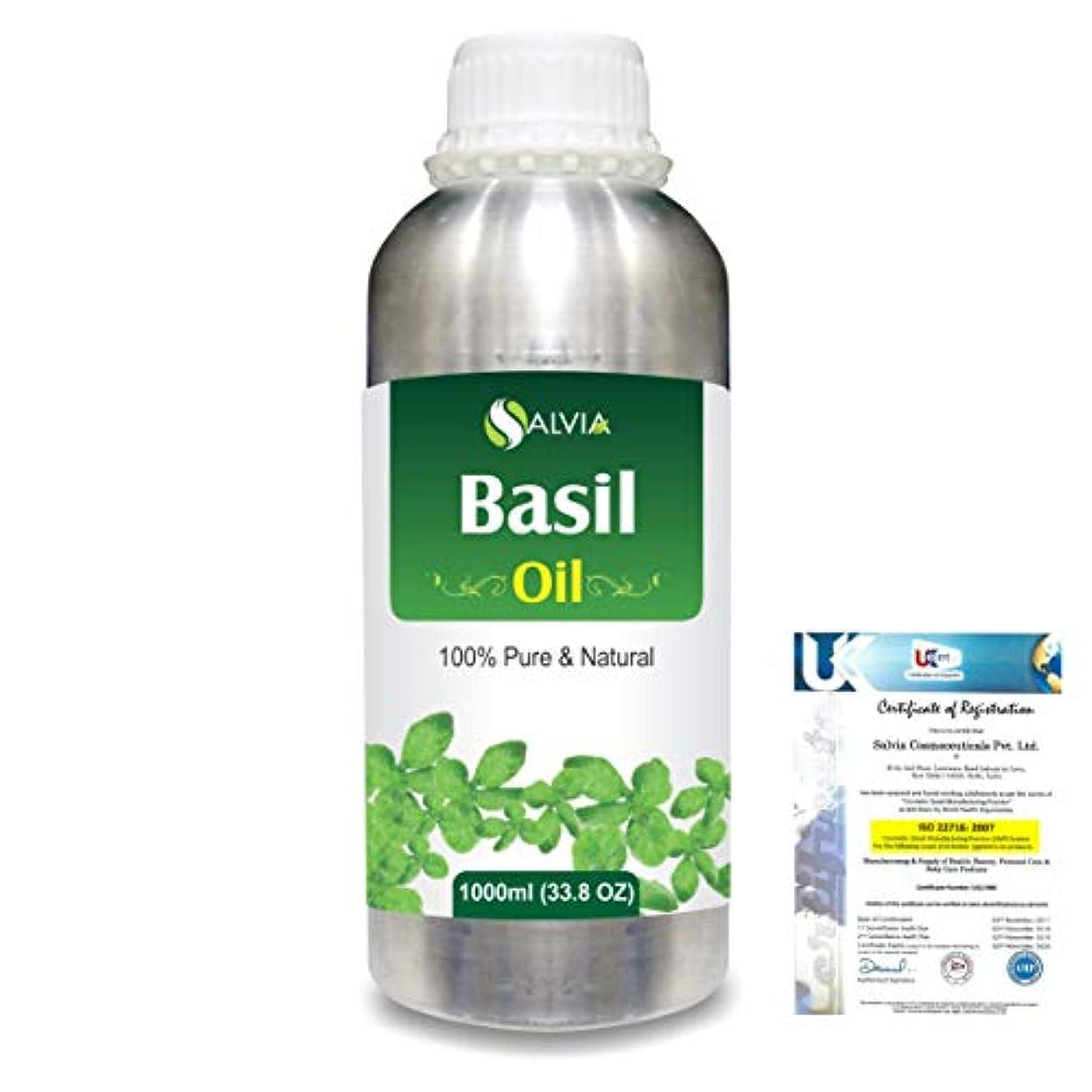追い越す処理抱擁Basil (Ocimum basilicium) 100% Natural Pure Essential Oil 1000ml/33.8fl.oz.