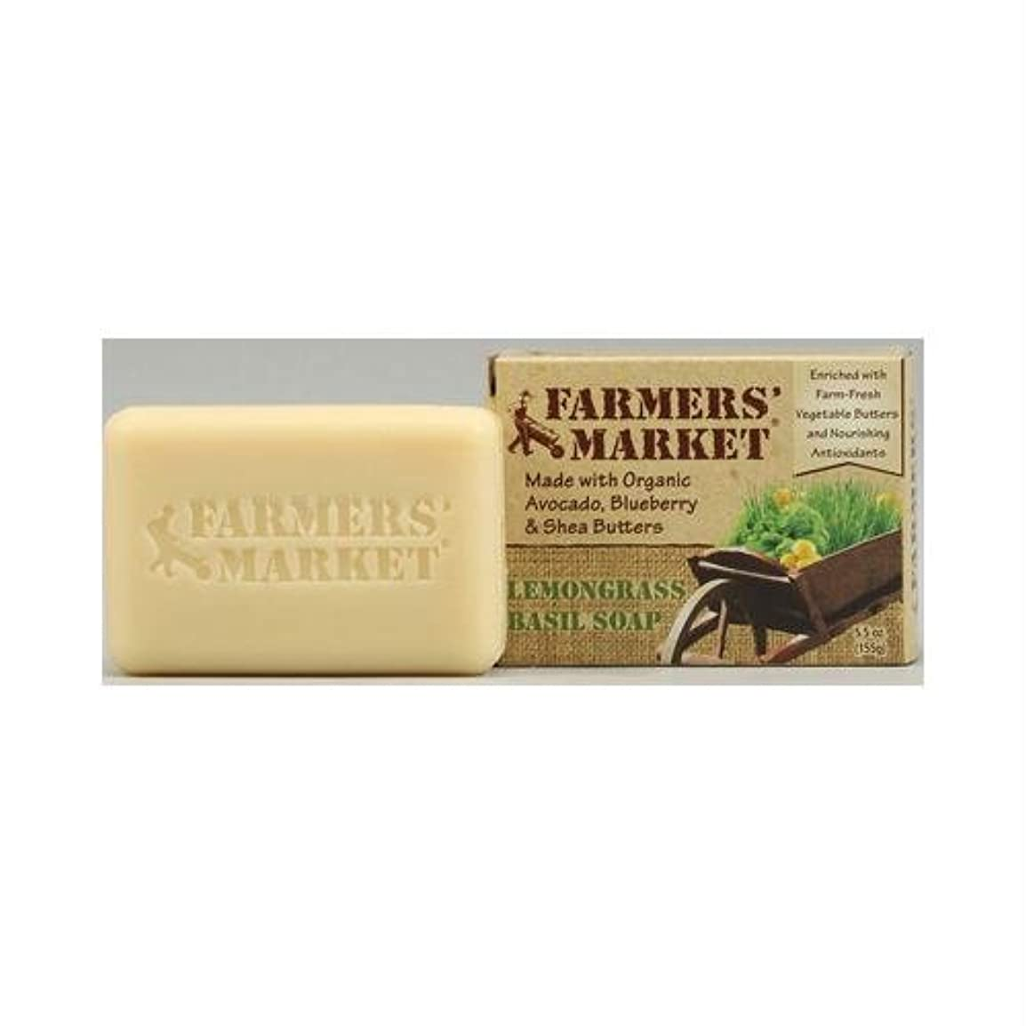 逸話出口魅力Natural Bar Soap Lemongrass Basil - 5.5 oz by Farmer's Market