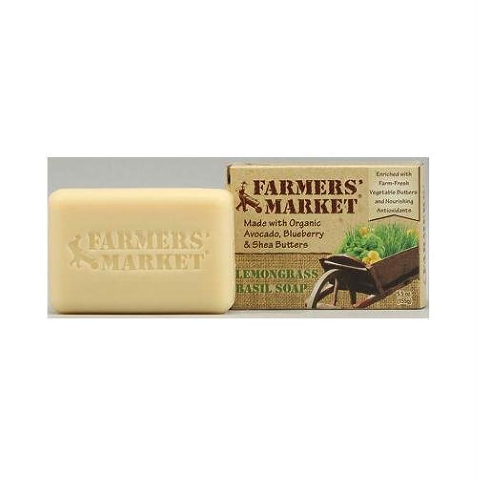 トロイの木馬ドット影のあるNatural Bar Soap Lemongrass Basil - 5.5 oz by Farmer's Market