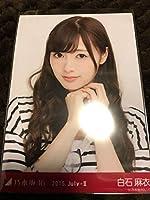 乃木坂46 白石麻衣 2015 July-Ⅱ ボーダー 会場 生写真 ヨリ