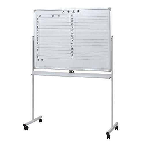[해외]각부 화이트 보드 양면 (월 예정 | 무지) 1200 × 900/Legged white board Both sides (monthly schedule | plain) 1200 × 900