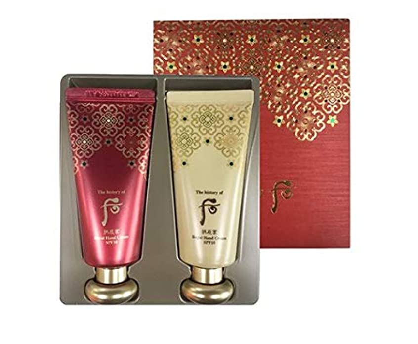 [The History Of Whoo] Whoo 后Gongjinhyang Foyal Hand Cream 60ml X 2ea [並行輸入品]
