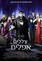 ダークシャドウズ-ジョニーデップ-イスラエル輸入映画の壁ポスター印刷-30CM X 43CM