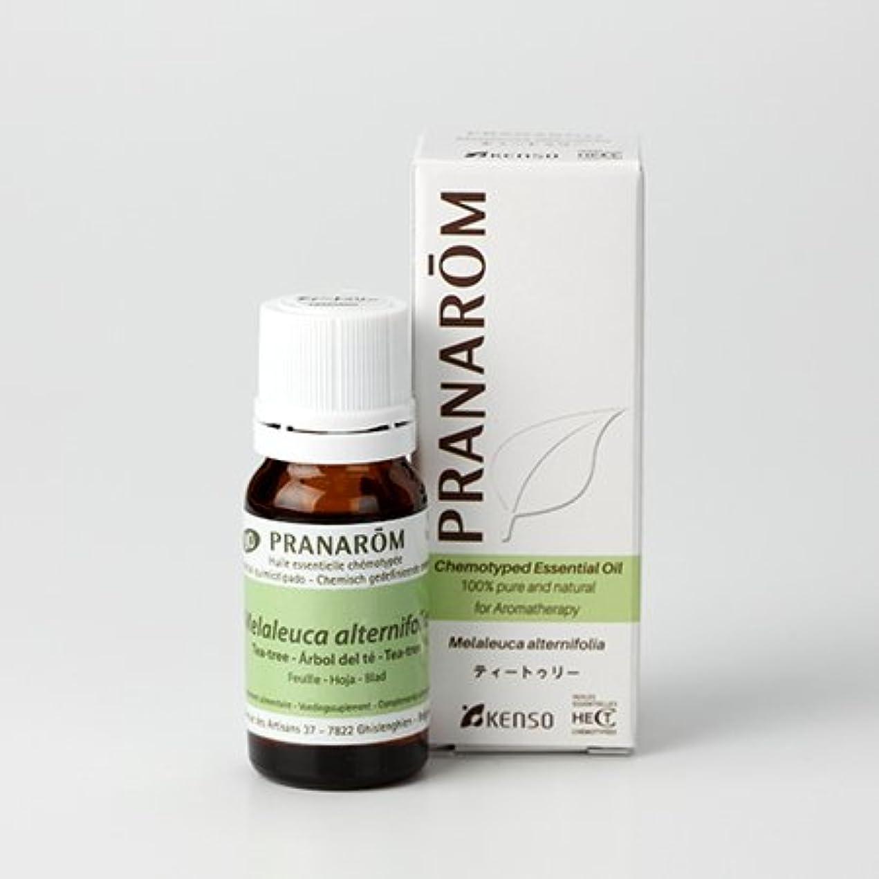 移植マーカー形容詞プラナロム精油(P-109 ティートゥリー?10ml)