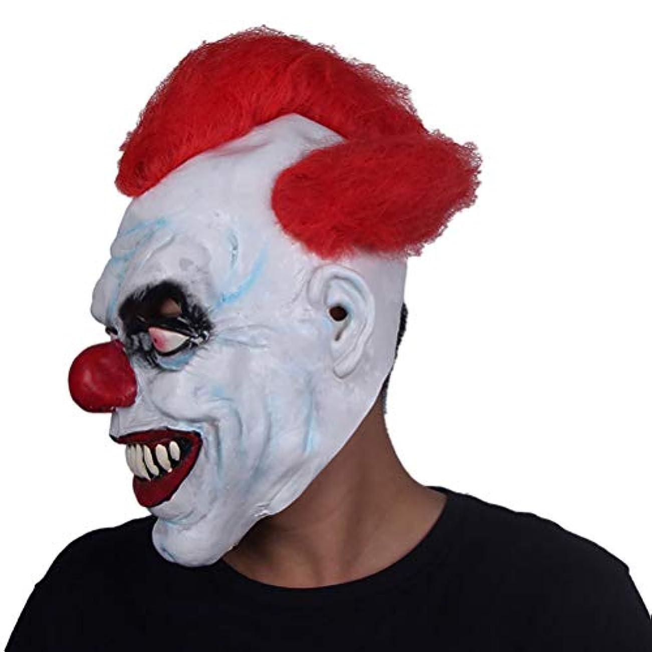 ジョージハンブリー危険それからハロウィン大人のラテックスホラーマスクしかめっ面マスクパーティーマスク怖い悪魔マスク映画小道具仮面舞踏会マスク