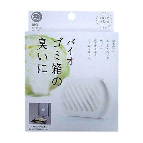 コジット バイオ ゴミ箱の臭いに(1セット)