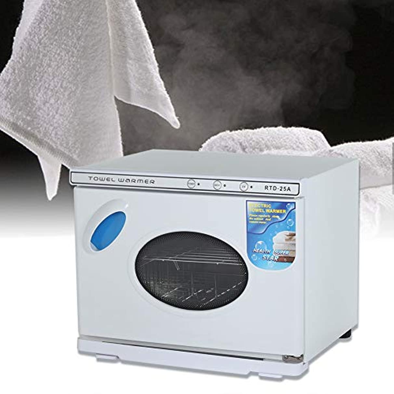 スキニー浅い博覧会タオル消毒キャビネット、衣類スパおよびサロン機器用25Lプロフェッショナル温暖化滅菌UV滅菌器(白)