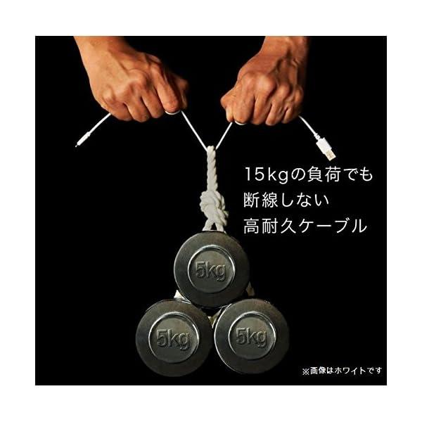Logitec ロジテック 高耐久Lightn...の紹介画像3