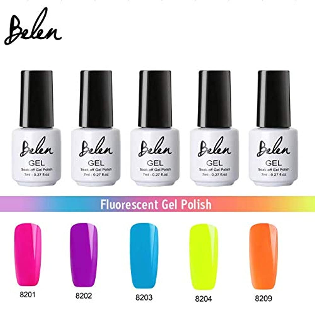 緑に変わる論争的Belen ジェルネイル カラージェル 蛍光色カラージェル 5色 セット 7ml
