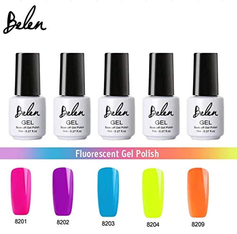 先にパフ小川Belen ジェルネイル カラージェル 蛍光色カラージェル 5色 セット 7ml