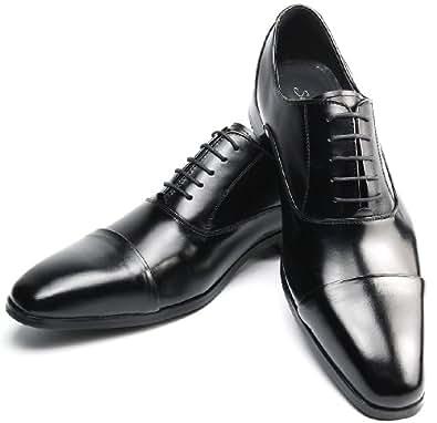 冠婚葬祭 結婚式 葬式 に履く 靴 ストレートチップ内羽根 【合成底 3E 25.5 cm センチ(41) / SS7761BLR】 マナーを心得、失礼のない靴で! ビジネス メンズ シューズ ブラック  返品交換可