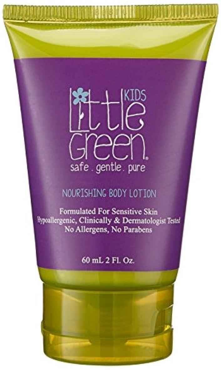 悲しみ拡張節約するLittle Green ボディローション、2オズ栄養キッズ。 2オンス 緑