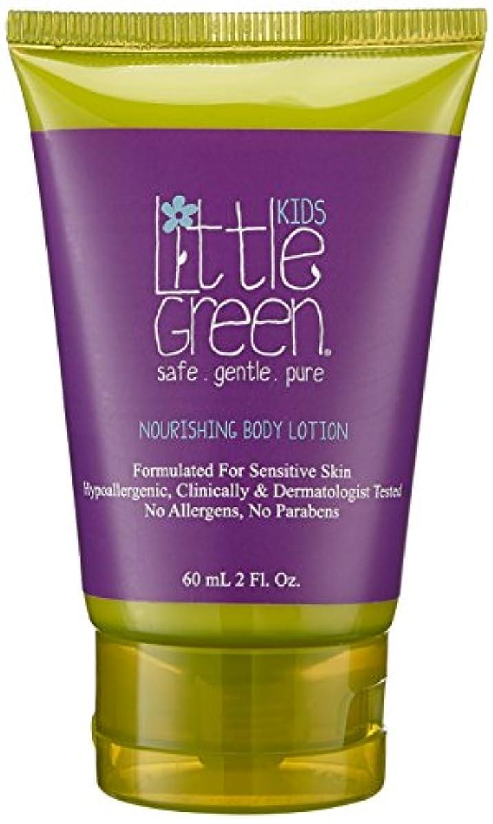 キルト忠誠お誕生日Little Green ボディローション、2オズ栄養キッズ。 2オンス 緑