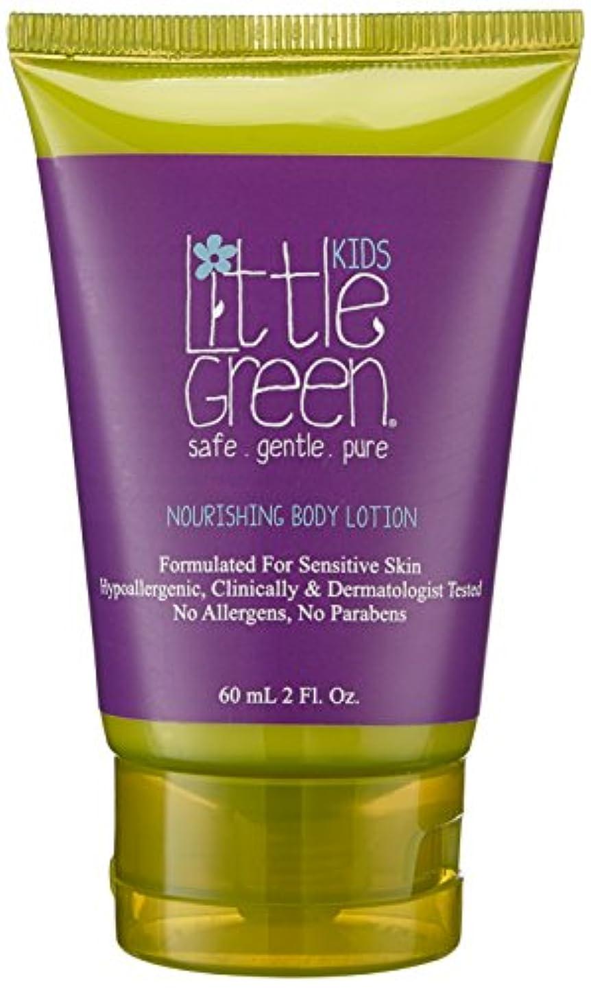 忘れる忠誠揮発性Little Green ボディローション、2オズ栄養キッズ。 2オンス 緑