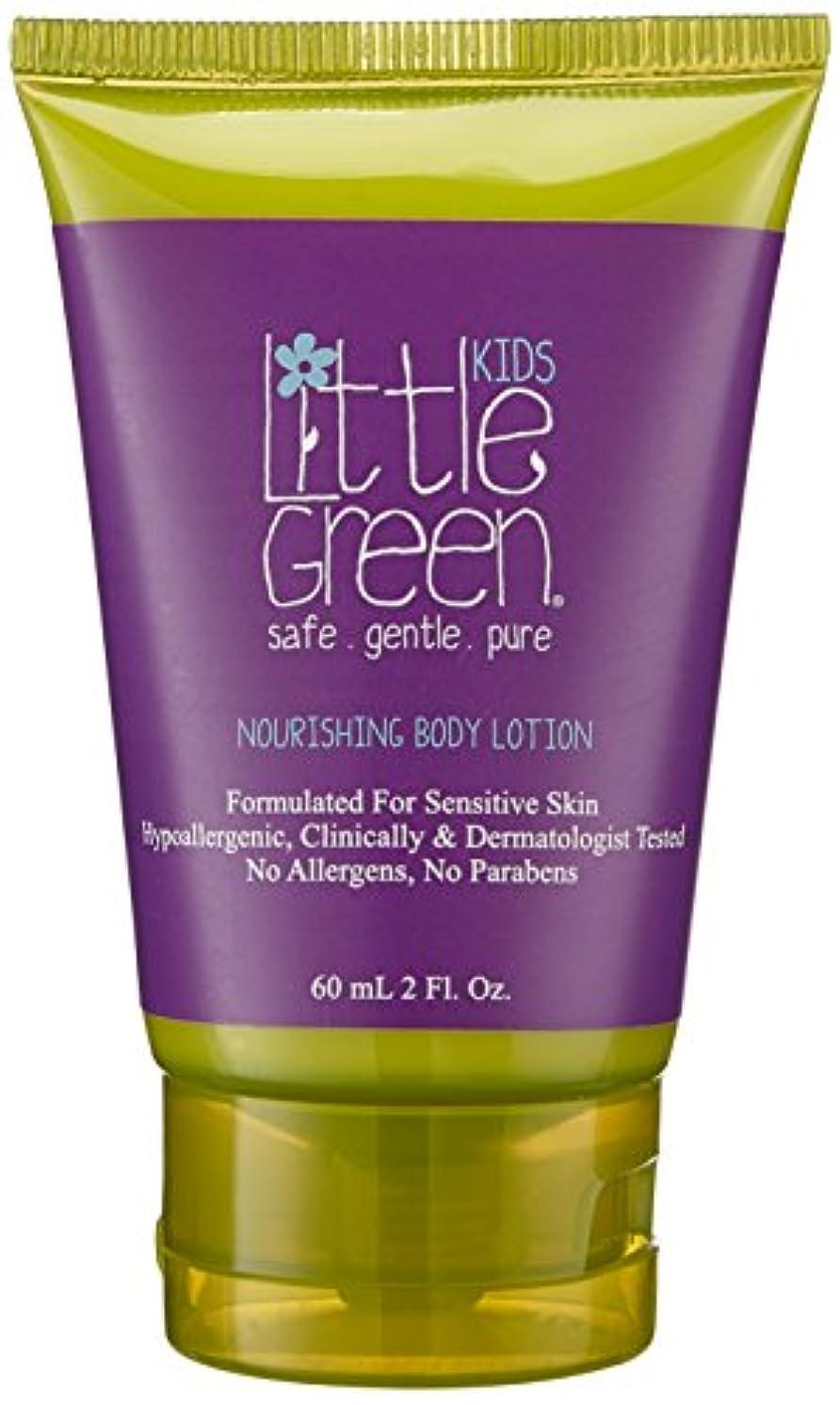 ラッシュあごコンパクトLittle Green ボディローション、2オズ栄養キッズ。 2オンス 緑