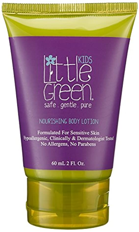 喪フィードぎこちないLittle Green ボディローション、2オズ栄養キッズ。 2オンス 緑