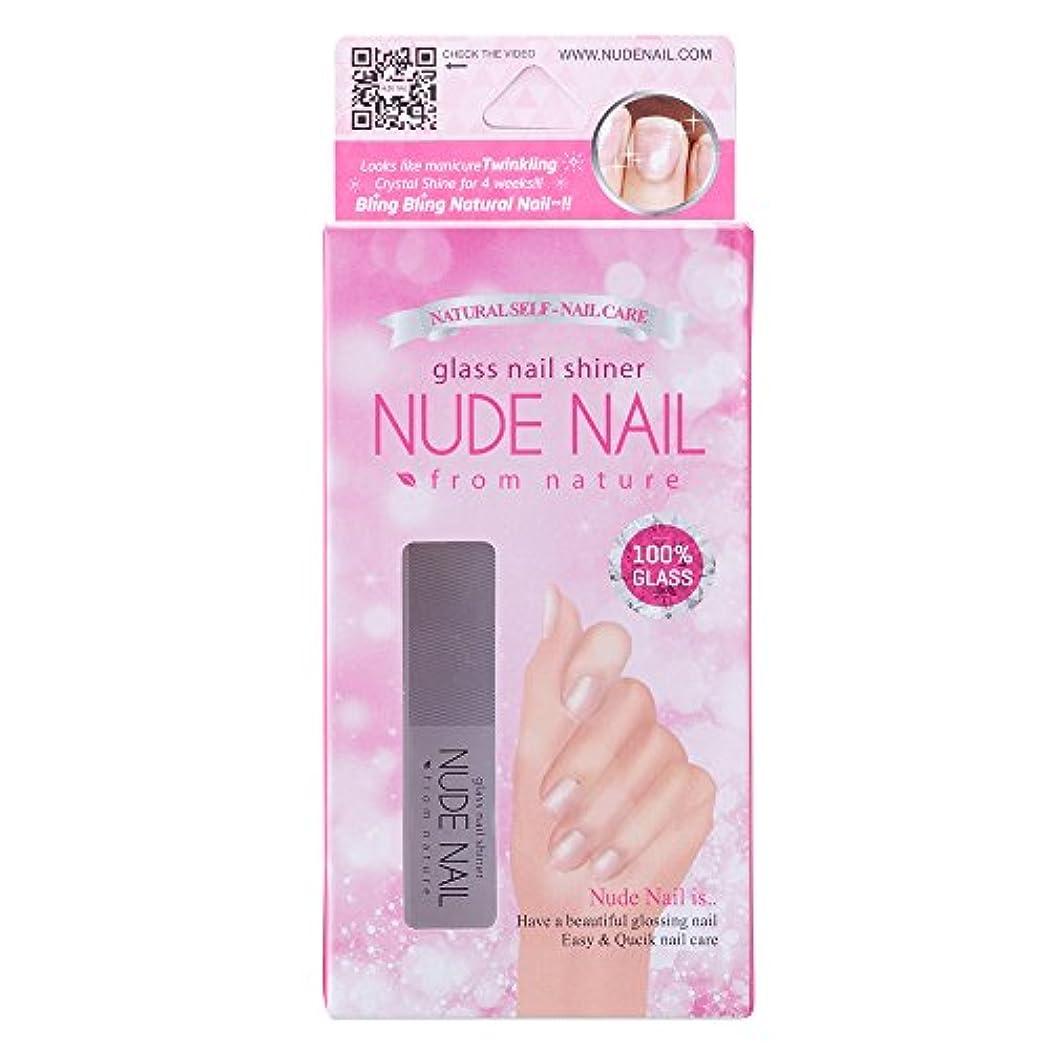 梨ケーブル脊椎ヌードネイル グラス ネイル シャイナー ガラス製爪ヤスリ NUDE NAIL glass nail shiner