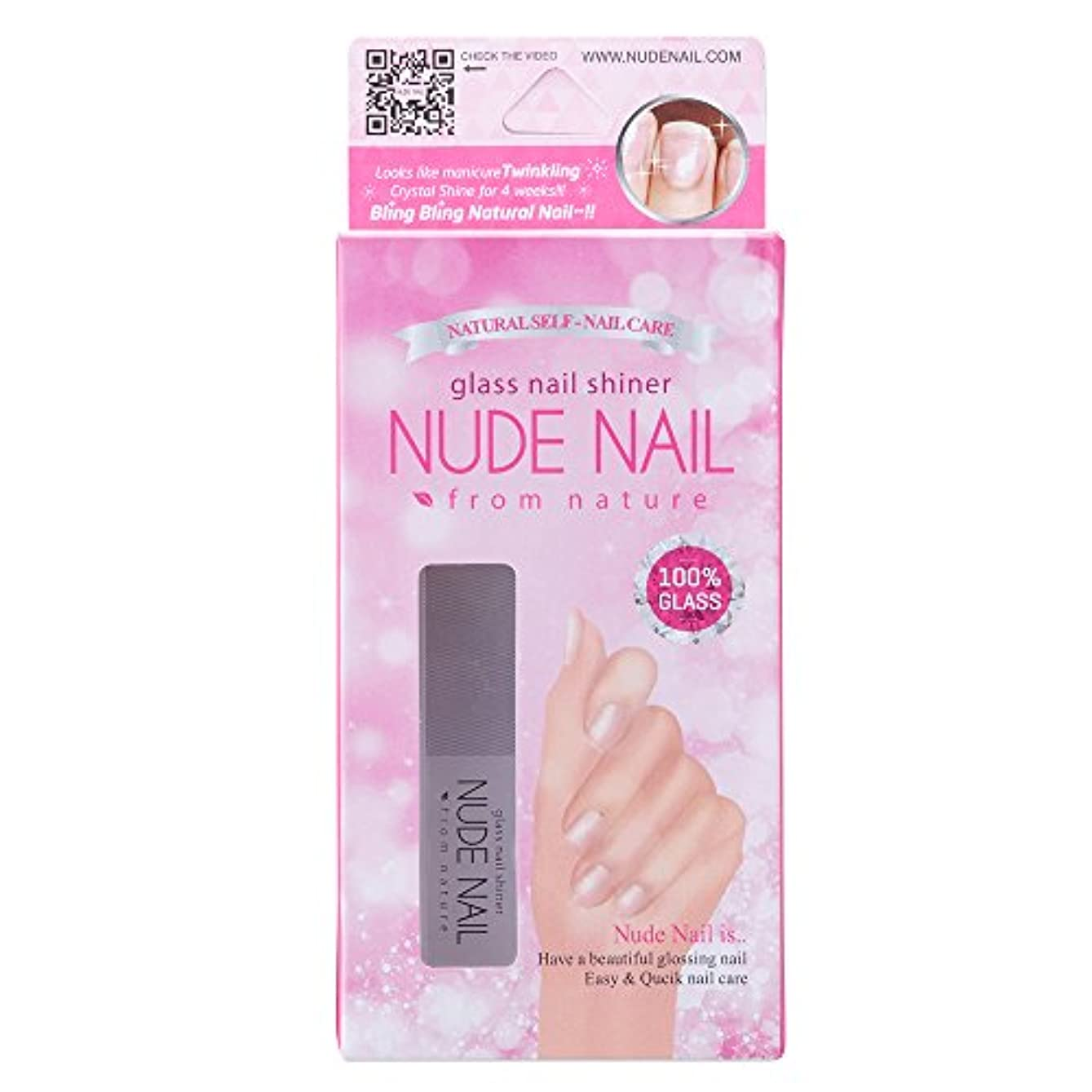 合金武器日光ヌードネイル グラス ネイル シャイナー ガラス製爪ヤスリ NUDE NAIL glass nail shiner