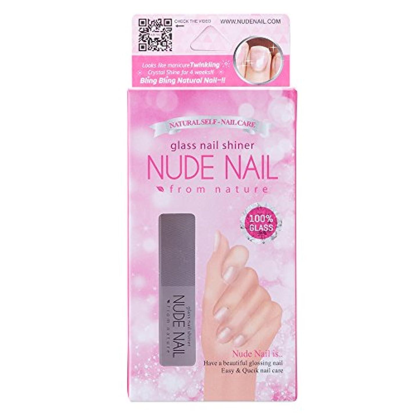 上昇裂け目物理的なヌードネイル グラス ネイル シャイナー ガラス製爪ヤスリ NUDE NAIL glass nail shiner