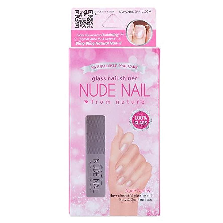 ヌードネイル グラス ネイル シャイナー ガラス製爪ヤスリ NUDE NAIL glass nail shiner