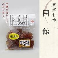 能登に500年伝わる横井商店の米飴(じろ飴) 松波米飴 ジロ飴 固飴(袋入り)100g